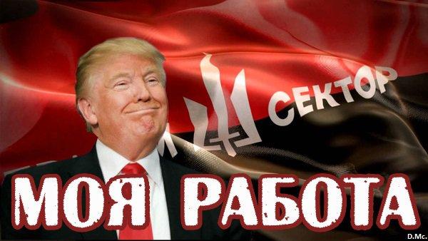 Минские соглашения являются ключевым инструментом для сохранения санкций против РФ, - Волкер - Цензор.НЕТ 6982