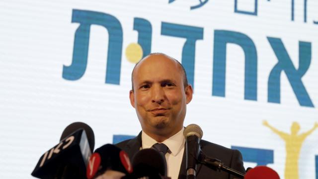 Confusion autour du sort du gouvernement israélien de Netanyahu bit.ly/2Kc8mRG