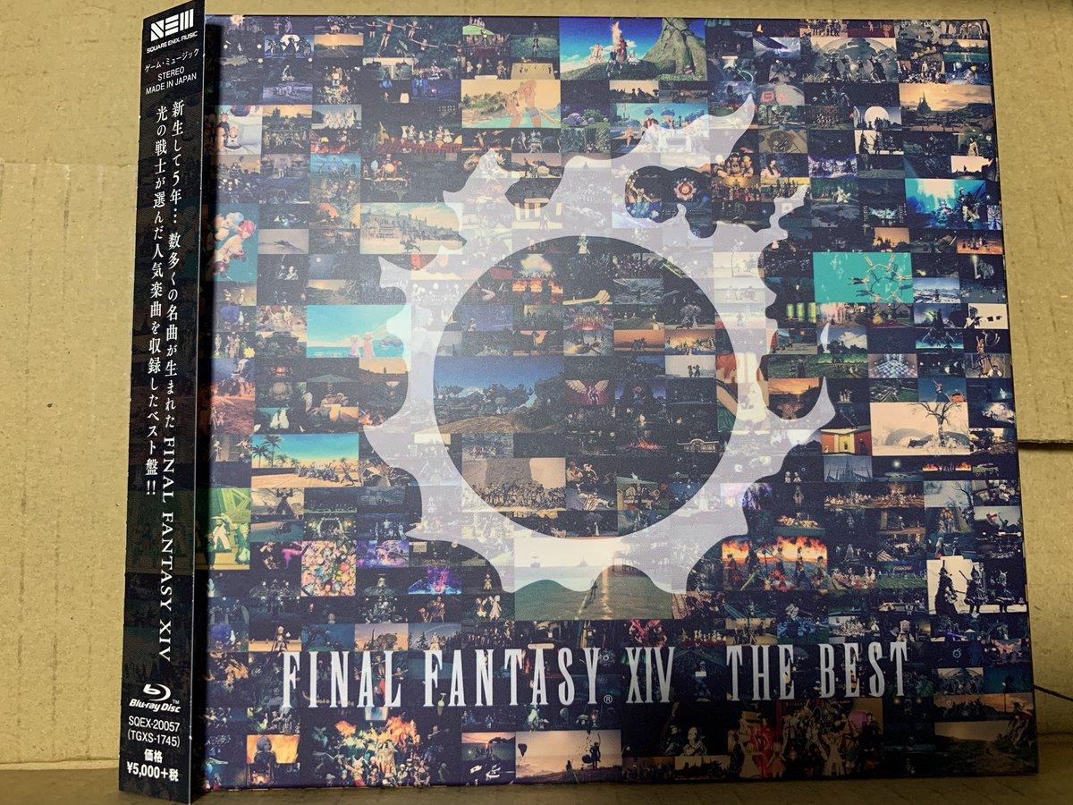 FINAL FANTASY XIV - the BESTに関する画像16