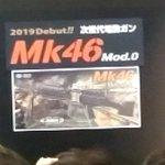 Mk46 Twitter Photo