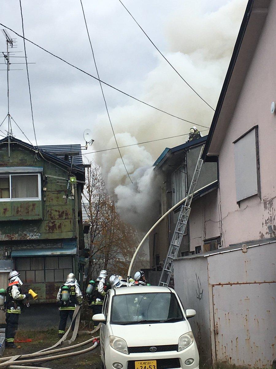 札幌市中央区の苗穂駅付近で火事の現場画像