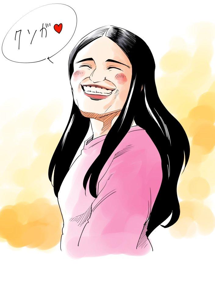 漫画の中でボコボコにされてるのに「続き気になります?❤️」と快く仰ってくださった優しいガンバレルーヤよしこさん。病気療養とのことで、また元気なお姿を拝見できることを心よりお待ちしております。