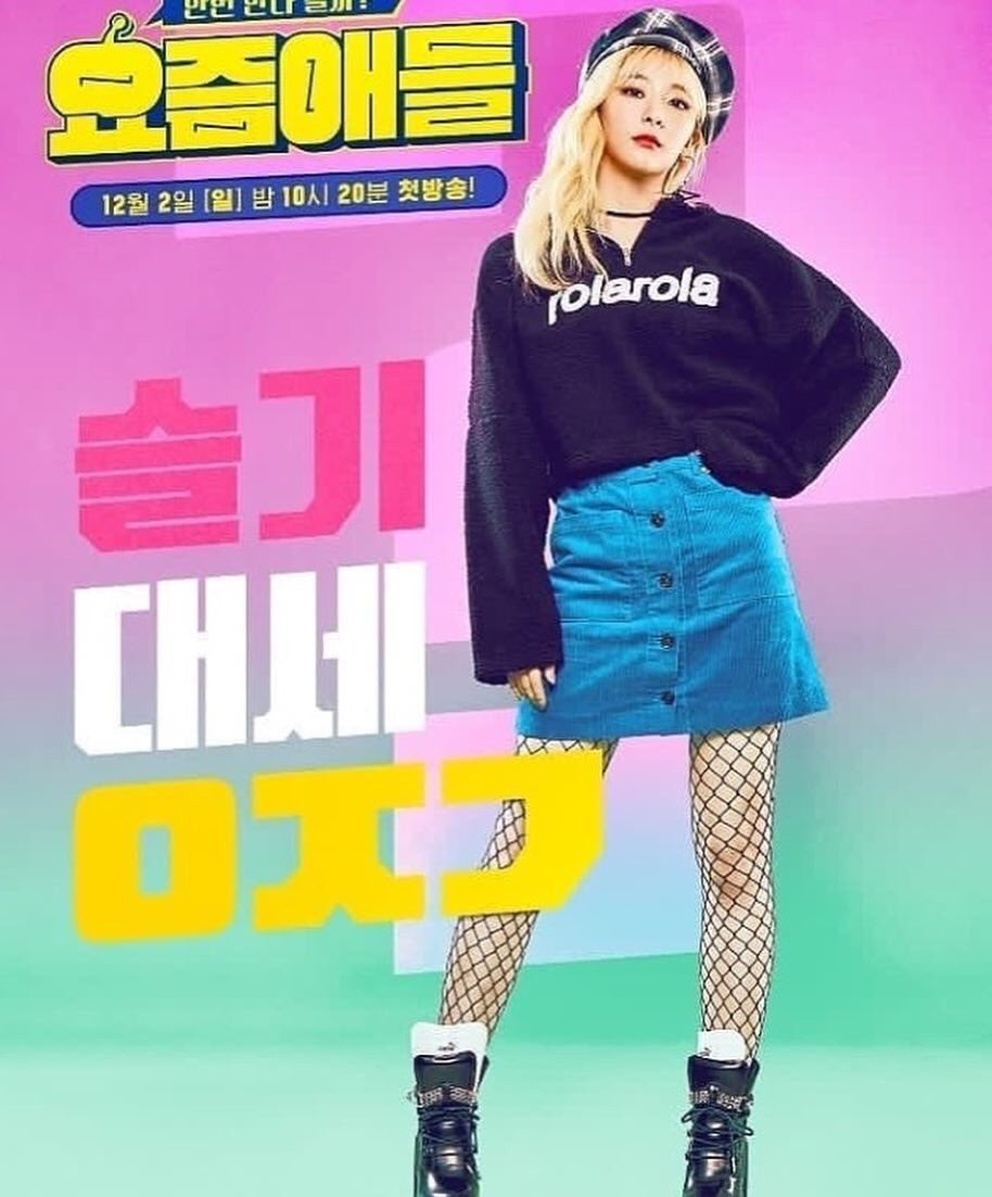 181117 JTBC Kids These Days poster with #SEULGI @RVsmtown<br>http://pic.twitter.com/wWC4MZj74N