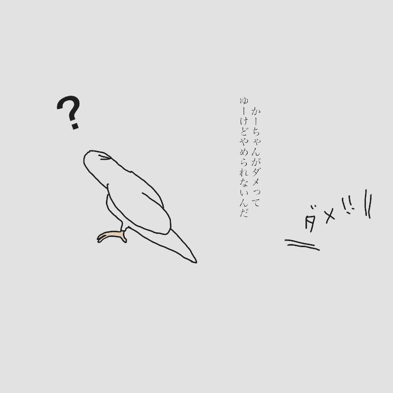 test ツイッターメディア - キャンドゥのディスクタッチペンを買って描いてみた。 結構描きやすい! クォリティいいです? #キャンドゥ #ディスクタッチペン https://t.co/LtYNNh297c