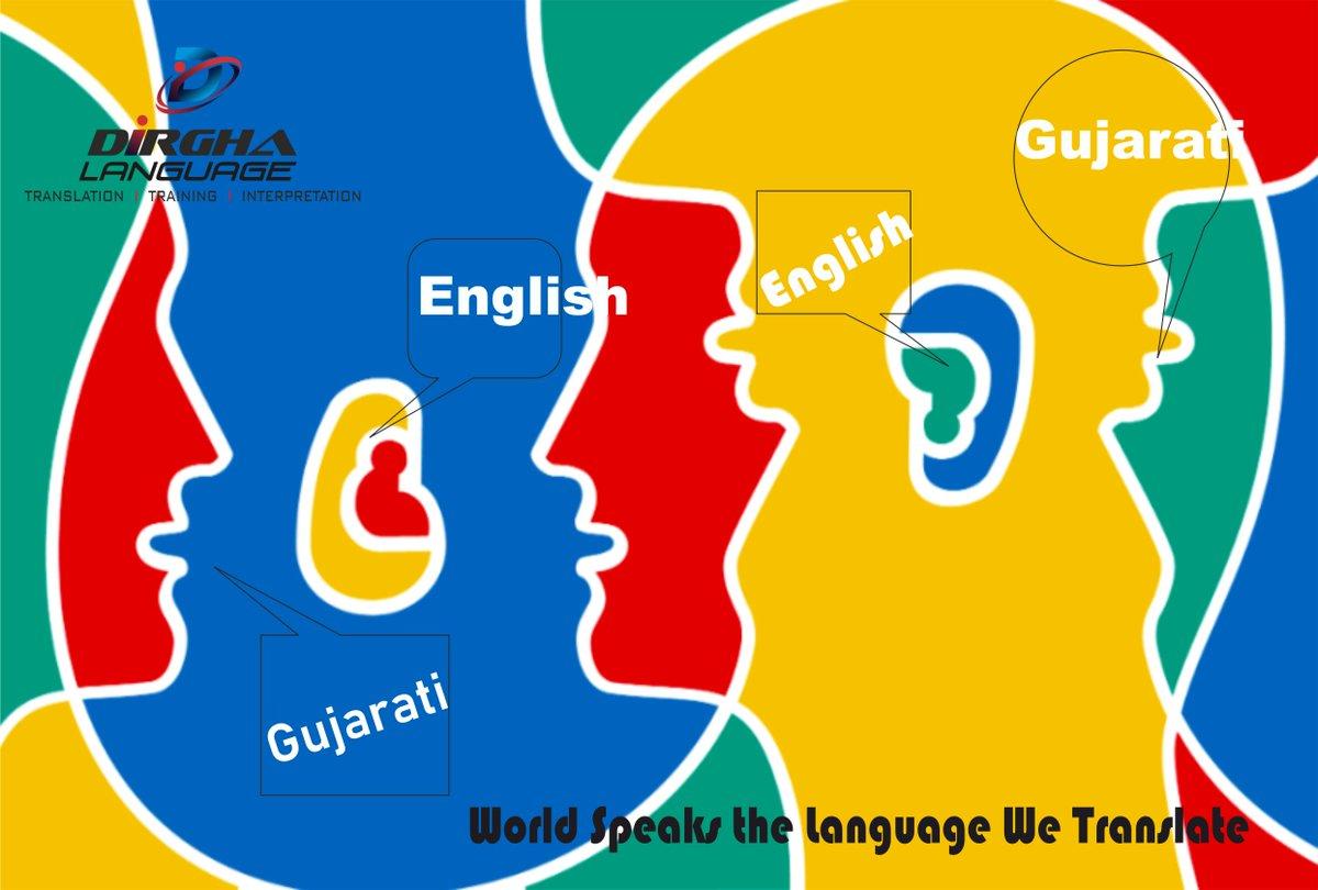 download the java language