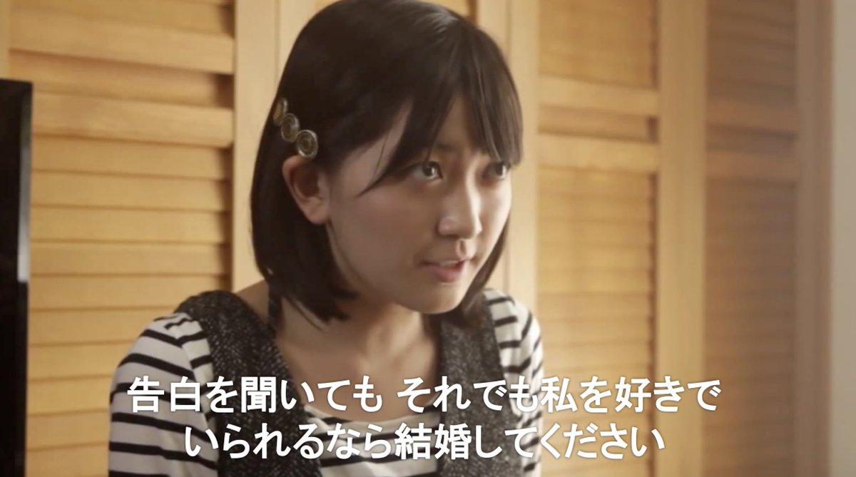 """ヒナタカ on Twitter: """"『彼女の..."""