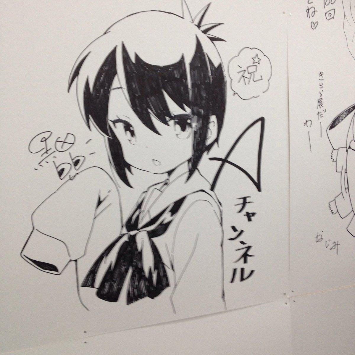 アーツ千代田3331 まんがタイムきらら展 黒田bb先生 トオル(Aチャンネル)