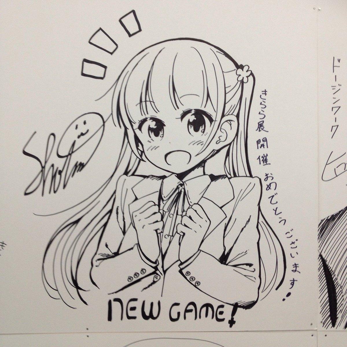 アーツ千代田3331 まんがタイムきらら展 得能正太郎先生 涼風青葉(NEW GAME!)