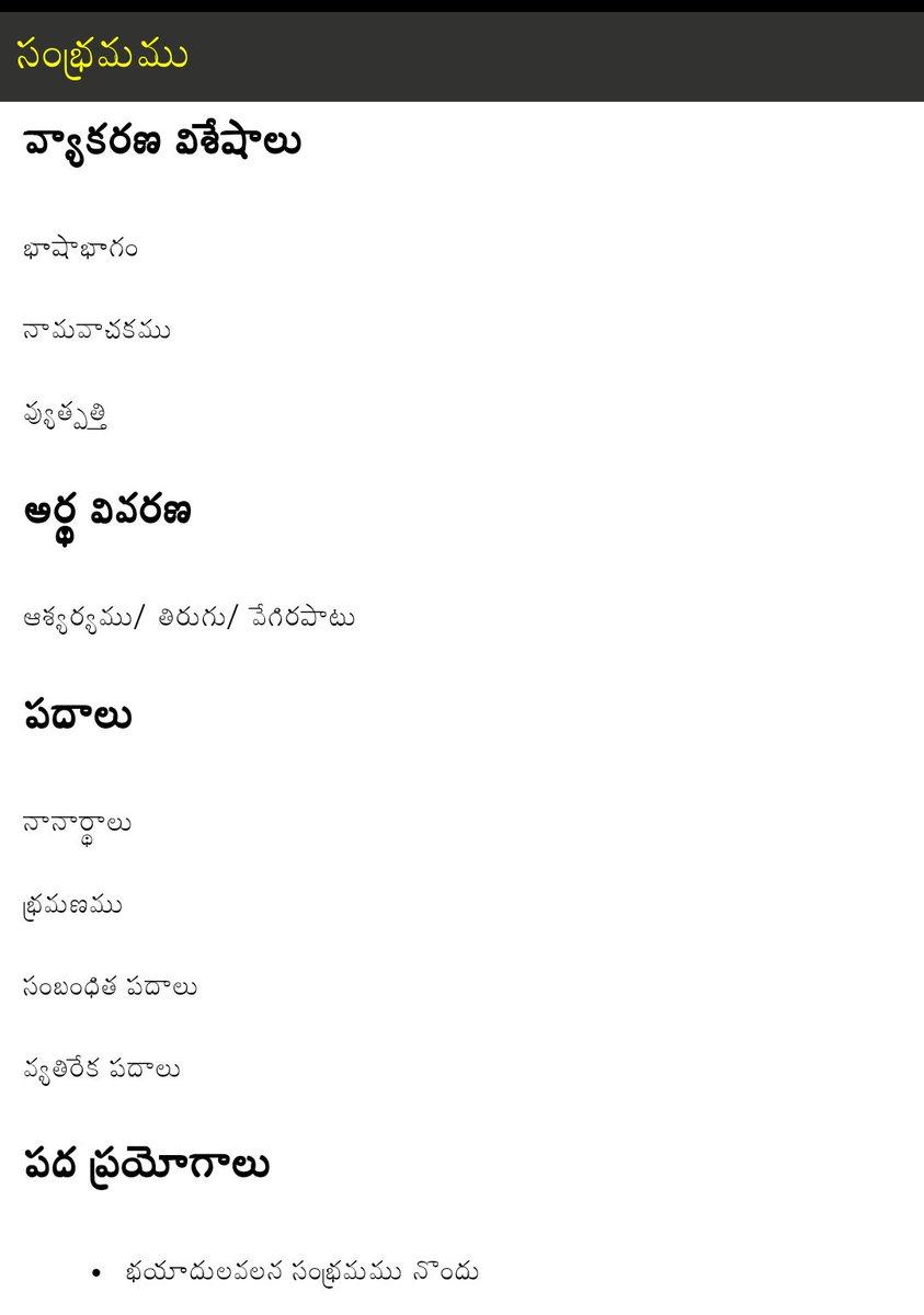 Chalanachithram com DB: Maranam sambramacharana anta-Bala