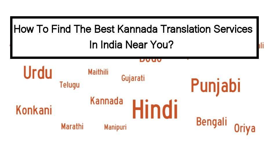 kannada_translation hashtag on Twitter