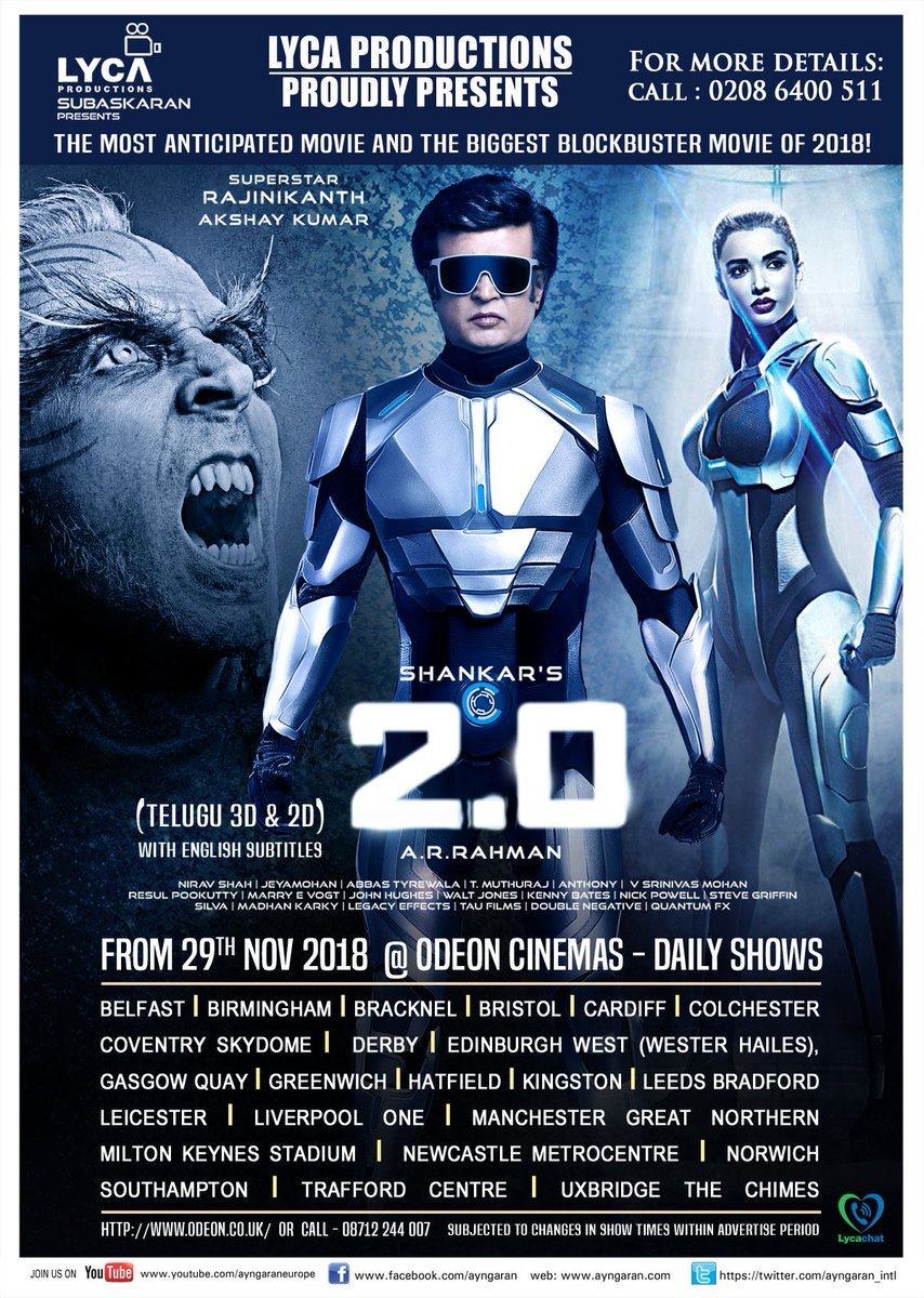 #2Point0 Telugu (3D &amp; 2D) releasing in around 23 locations at Odeon Cinema in UK. More to be added soon. Biggest ever Telugu release in UK. @AyngaranIntl<br>http://pic.twitter.com/zxtd0oETp8