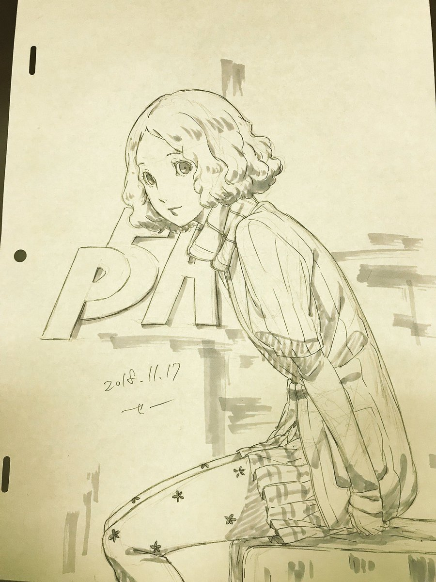 #P5a Latest News Trends Updates Images - sey__