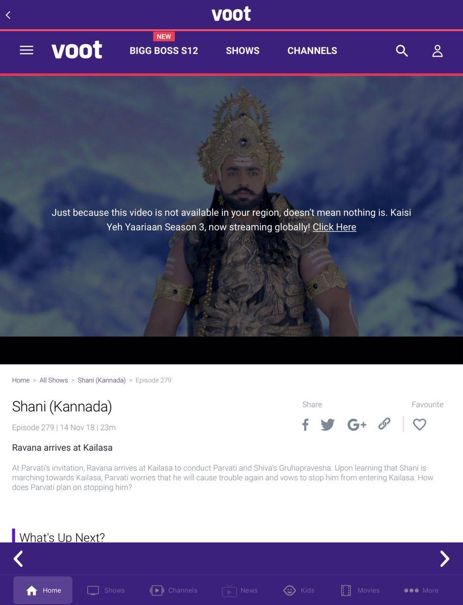 Voot Kannada Serials
