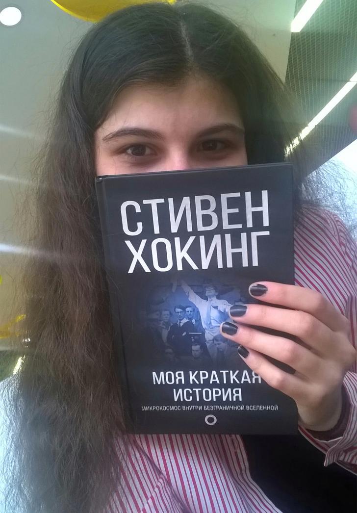 book Être un