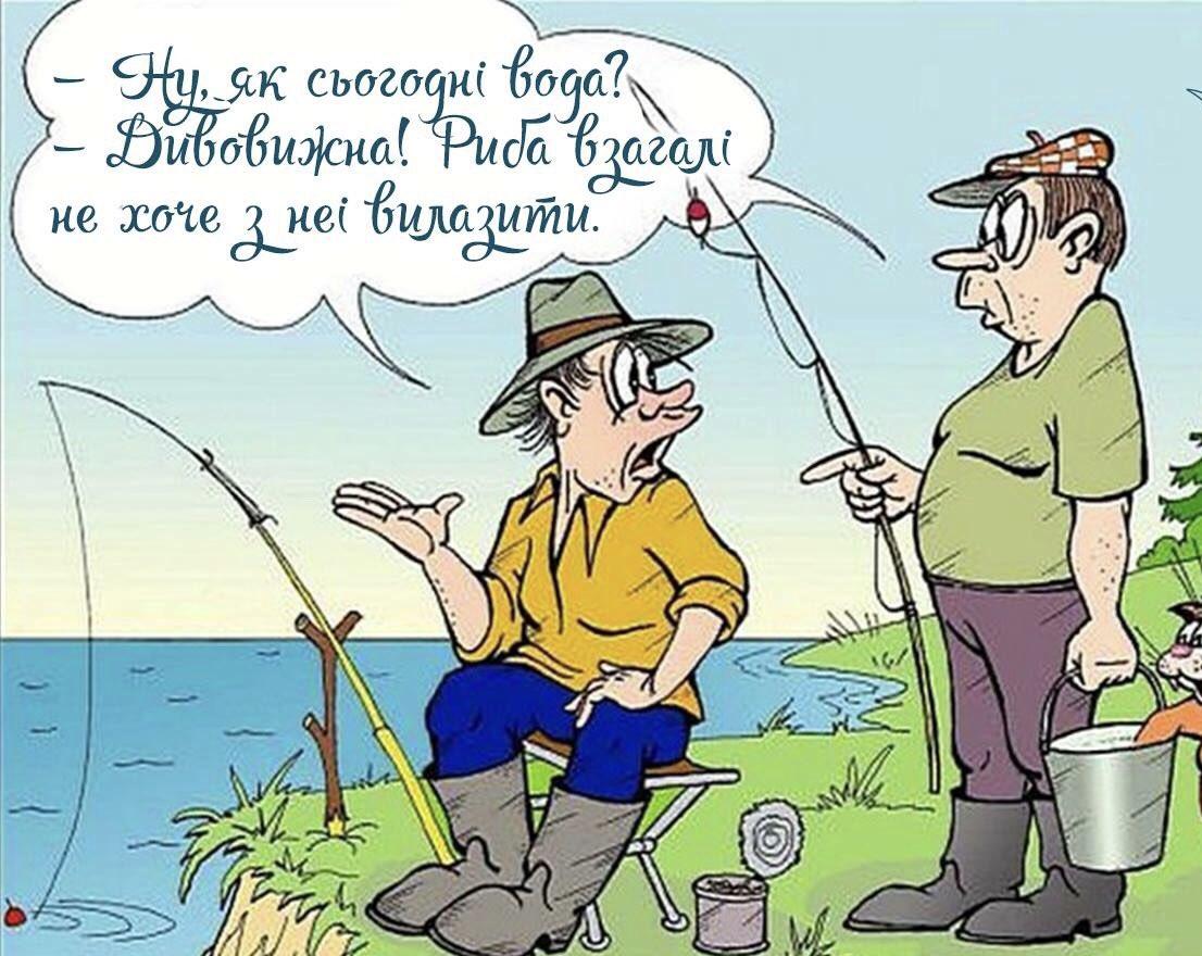 картинки для рыбаков юмор хочешь хорошо