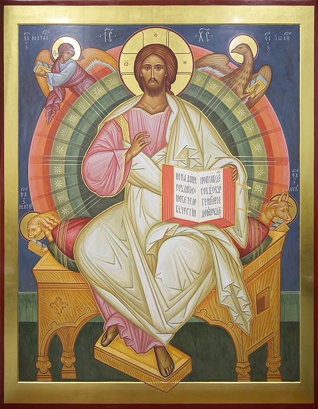 фото иконы спас на троне основная ошибка одна