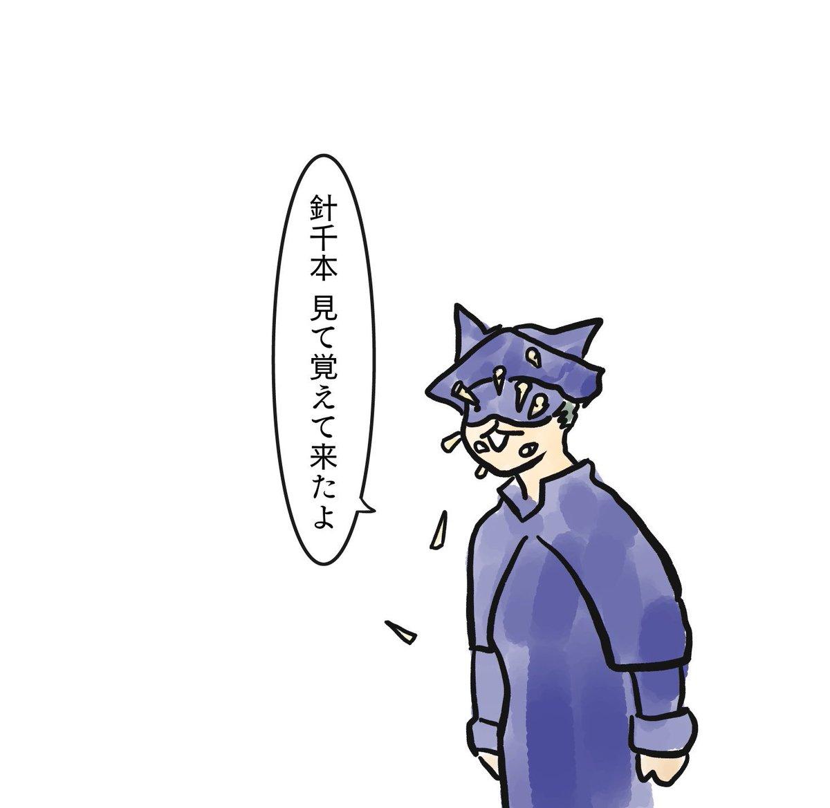 ヤミペンさんの投稿画像