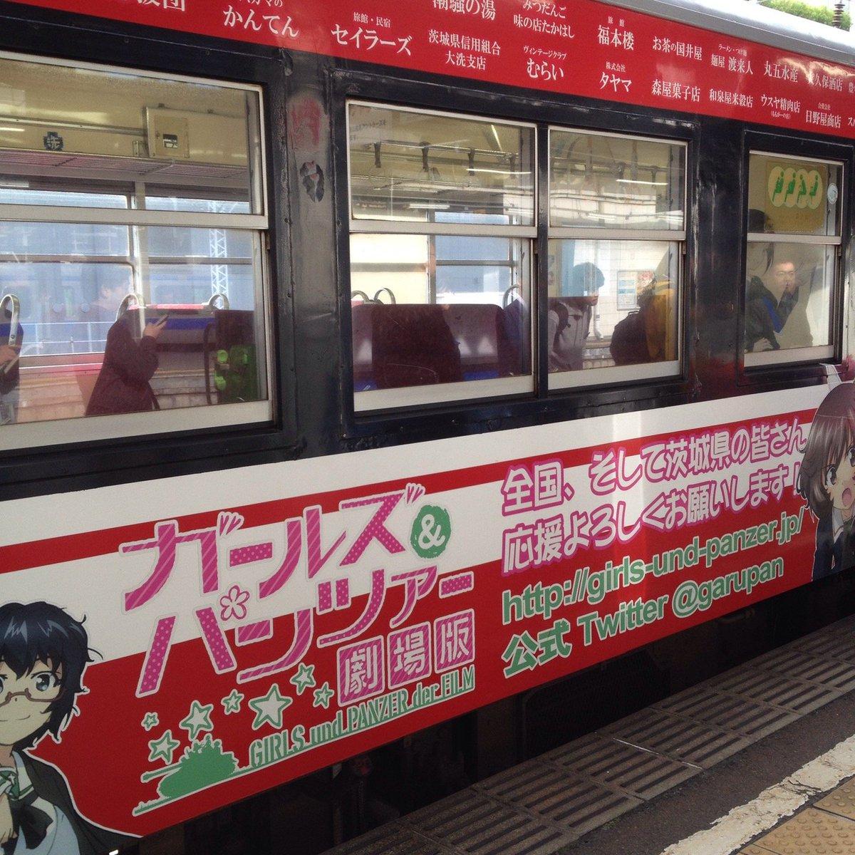 鹿島臨海鉄道 水戸駅 ガルパン列車