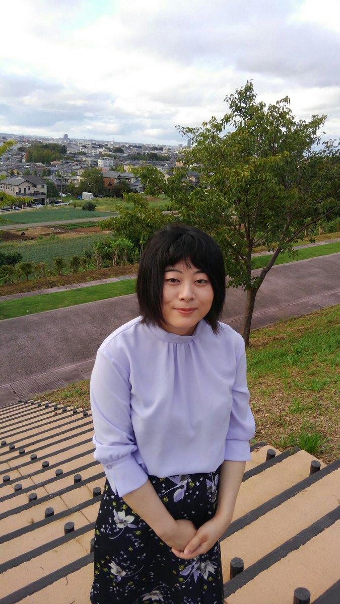 田中 沙紀