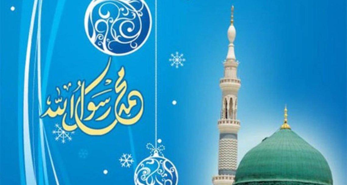 Мусульманские открытки мужу, надписью жрать