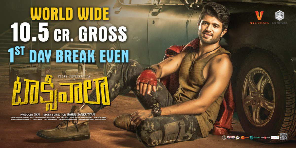 THOSE 3 PERSONS STRATAGEES HELPED VIJAY DEVARAKONDA!