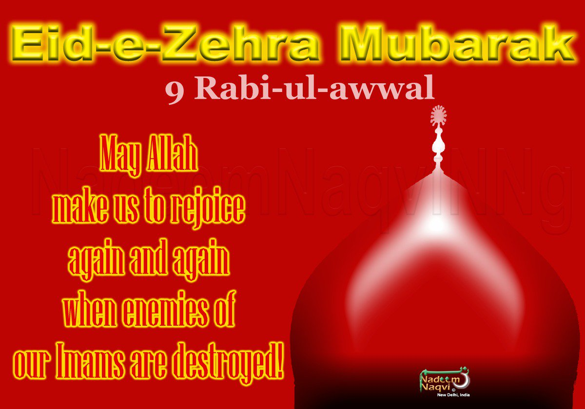 Image result for eid e zehra""