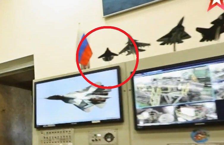 """روسيا.. بدء العمل في مشروع """"مقاتلة الجيل السادس"""" - صفحة 3 DsR-1BmX4AESlN0"""