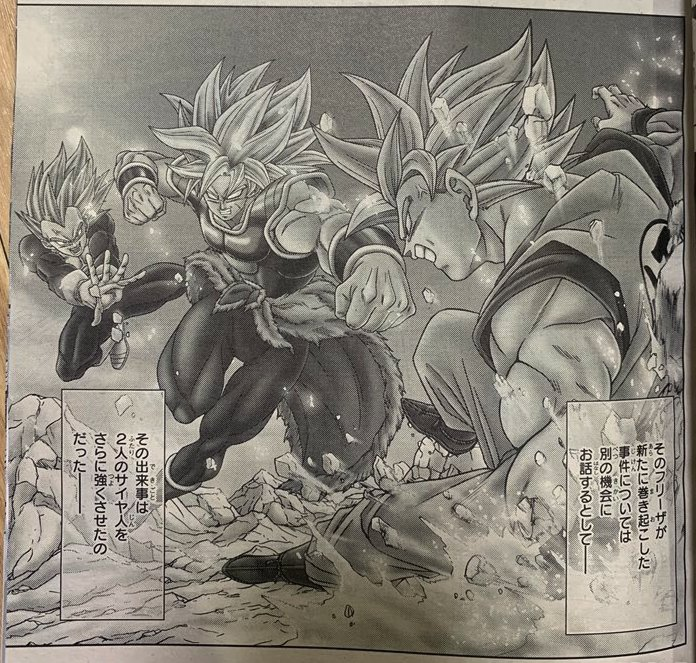 Dragon Ball R R Manga: Dragon Ball Super: New Manga Arc : Dbz