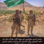 #ابوعبدالكريم_مللي15 Twitter Photo