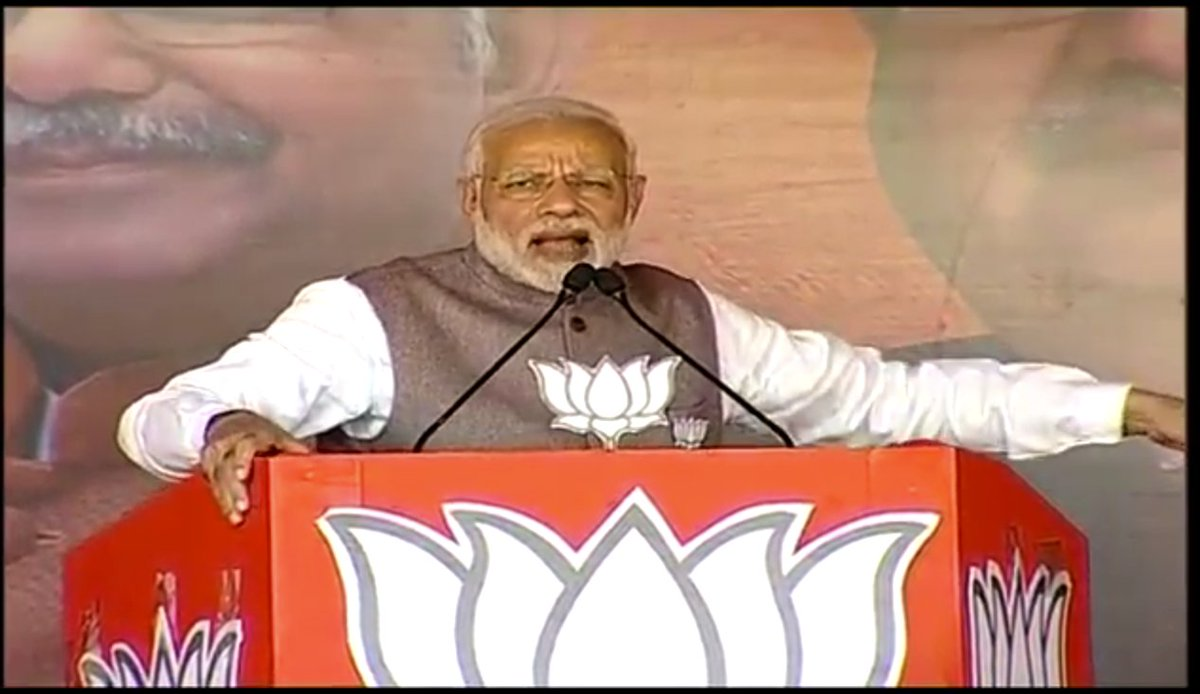 Everyone knows what the Congress did to Sitaram Kesri Ji when he was the Congress party president.   I challenge the Congress to select someone capable as their party president who doesn't belong to that one family: PM @narendramodi  https://t.co/lZyPPZaiiy #BJPWinning65Plus