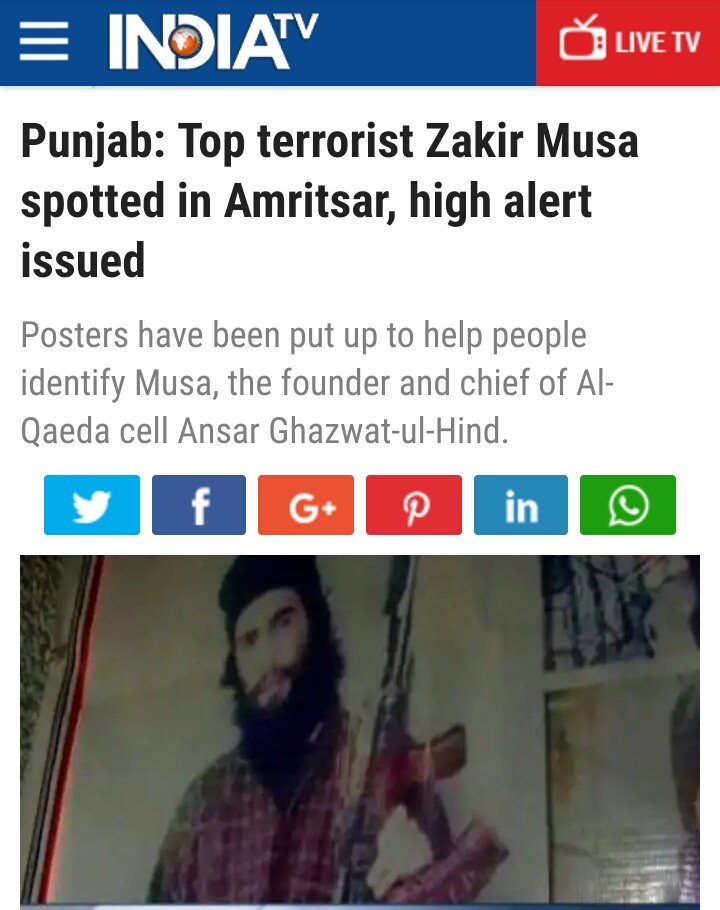 There Were Intelligence Inputs About Attack Near Religious Gatherings, Terrorist Zakir Musa Was Spotted, Amritsar Was On High Alert Still 2 Bike-borne Terrorists Threw Bomb From Gate And Ran Away? #NirankariBhawan #AmritsarBlast