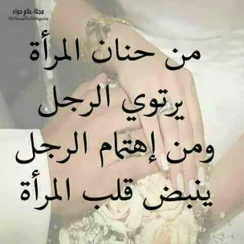 قلبي حياتي روحي عمري Cbgkehg0bmpitev Twitter