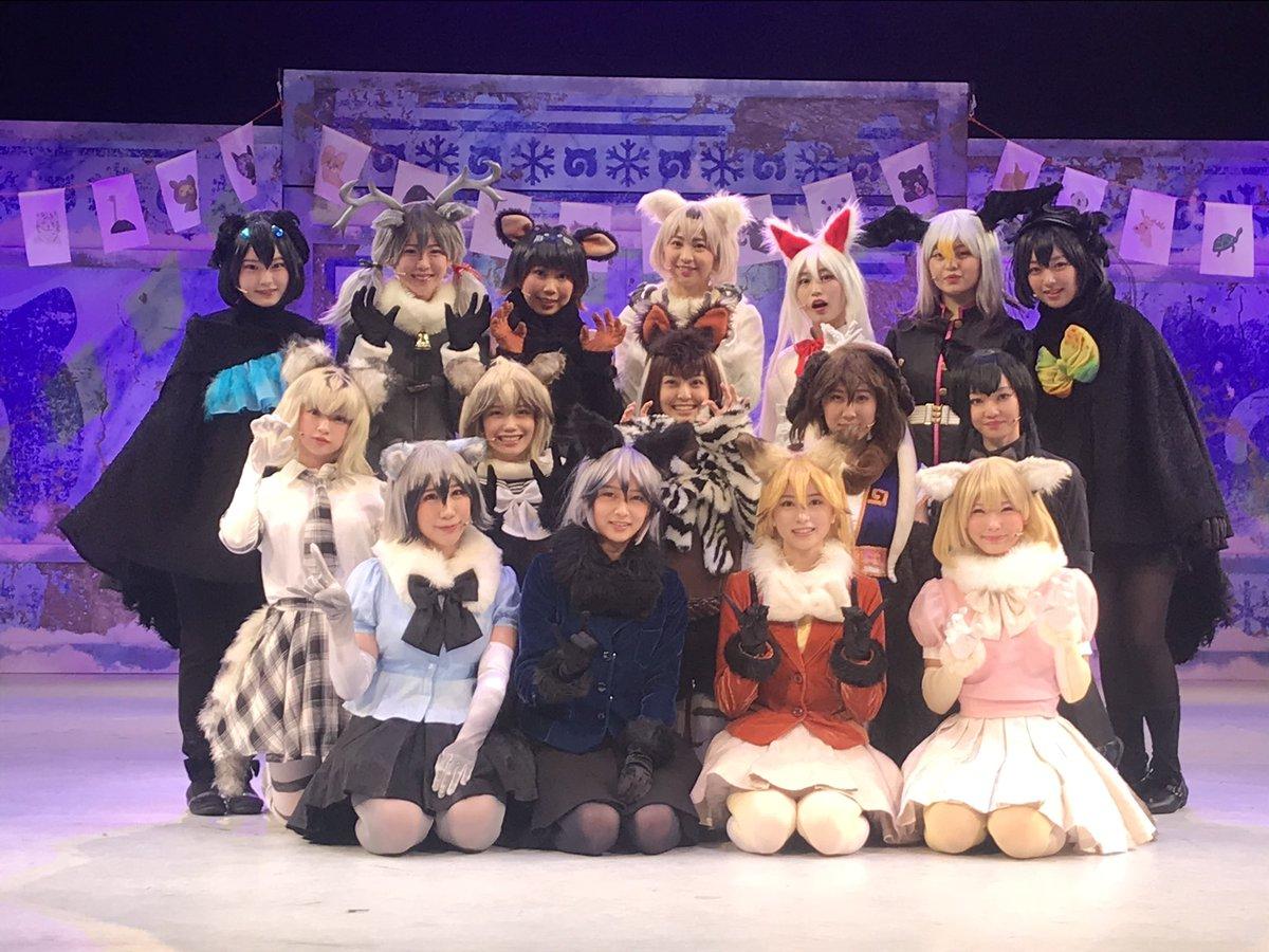 佐々木琴子と鈴木絢音が出演した舞台「けものフレンズ2~ゆきふるよるのけものたち~」DVDがAmazonで1位獲得