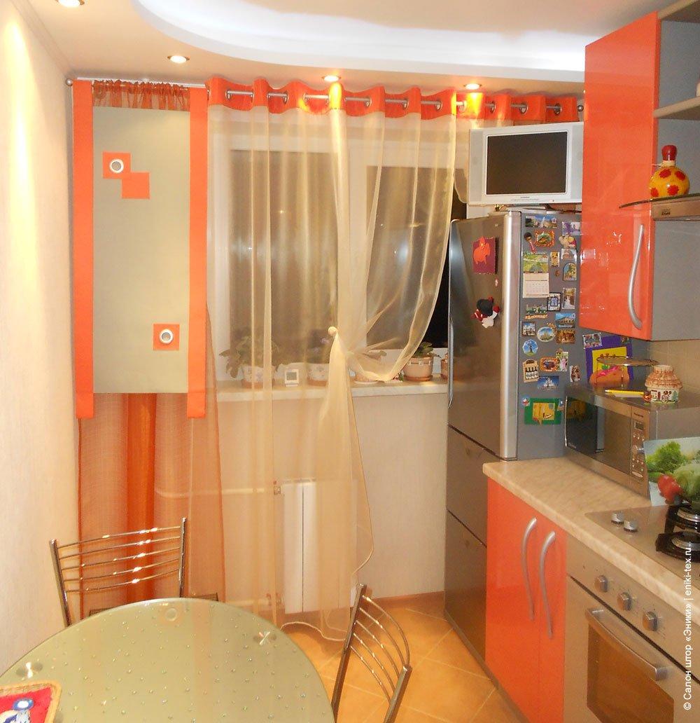 Какие шторы подойдут к оранжевой кухне фото