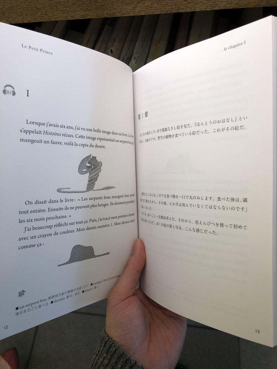 book Synopsis des diatomées de Belgique