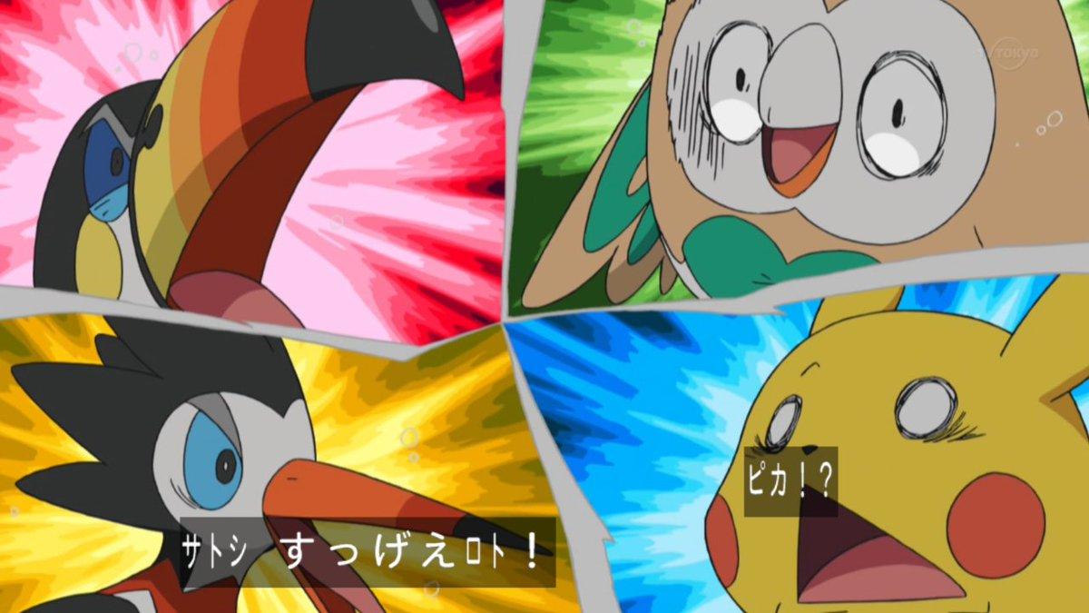 【速報】サトシさん、タネマシンガンを習得 #アニポケ