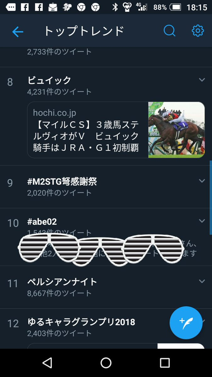 #Abe02 Latest News Trends Updates Images - hase23themaskd