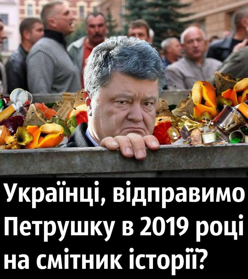Экологические обещания на выборах-2019 вряд ли сработают - есть много других актуальных проблем, - эксперт Леонов - Цензор.НЕТ 8761