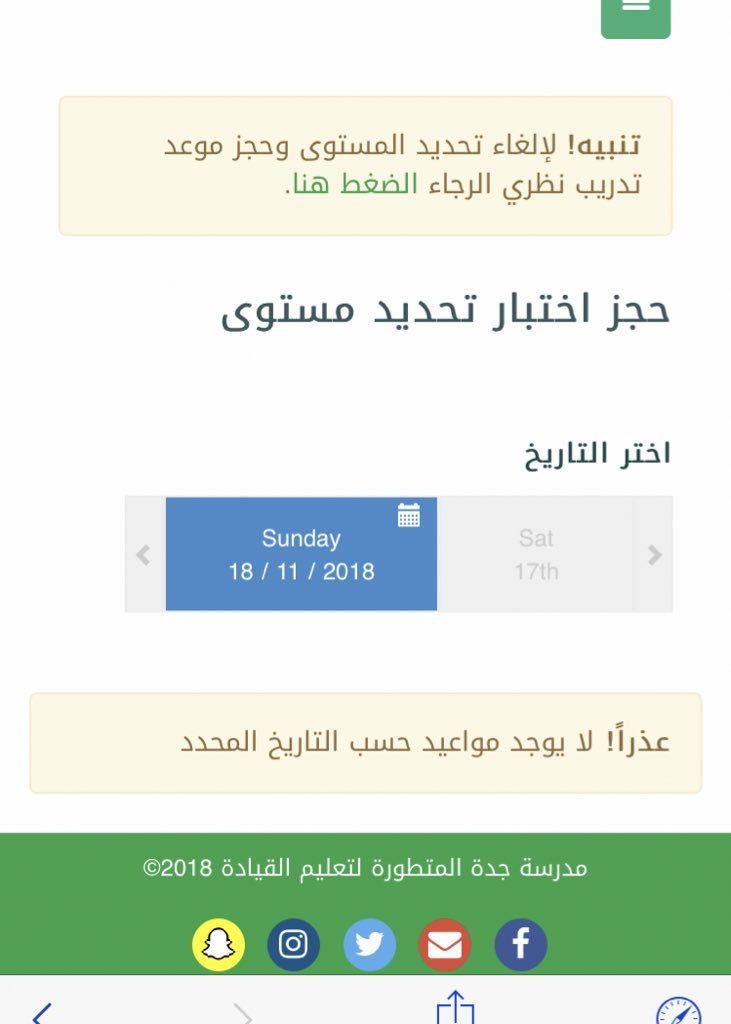 حجز موعد دلة جدة - doted24.blogspot.com