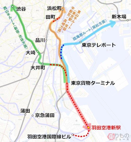 羽田空港アクセス線 hashtag on ...