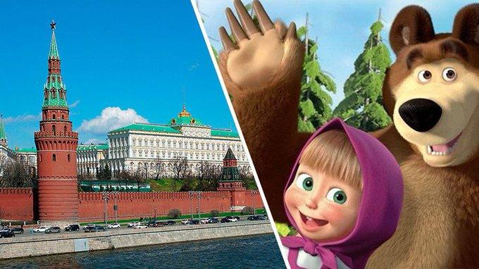 Российский мультфильм «Маша и Медведь» — инструмент «мягкой пропаганды» Кремля, говорится в публикации британской The Times. Подобные выпады политологи называют следствием агрессивной антироссийской кампании Запада Фото