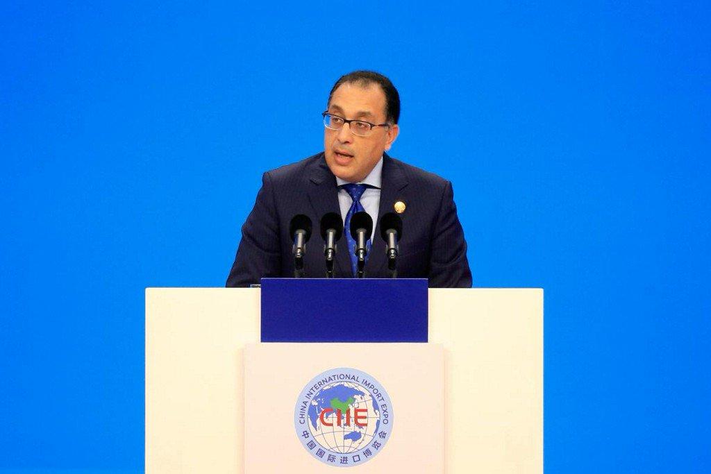 Egypt and Ethiopia to discuss Nile dam dispute: PM https://t.co/LJ5cHXM5HL https://t.co/cN1yyaw4RQ