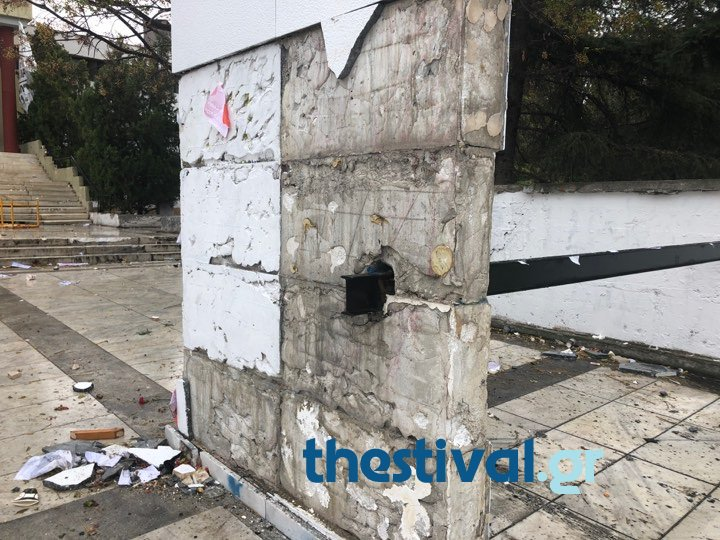 The Aristotle University of Thessaloniki, after last night's annual 'celebration' (of the 1973 Athens Polytechnic uprising) by hooligans, anarchists and 'students.'   Same story, every year. This is not how universities should be treated. A depressing spectacle.  (via @thestival)