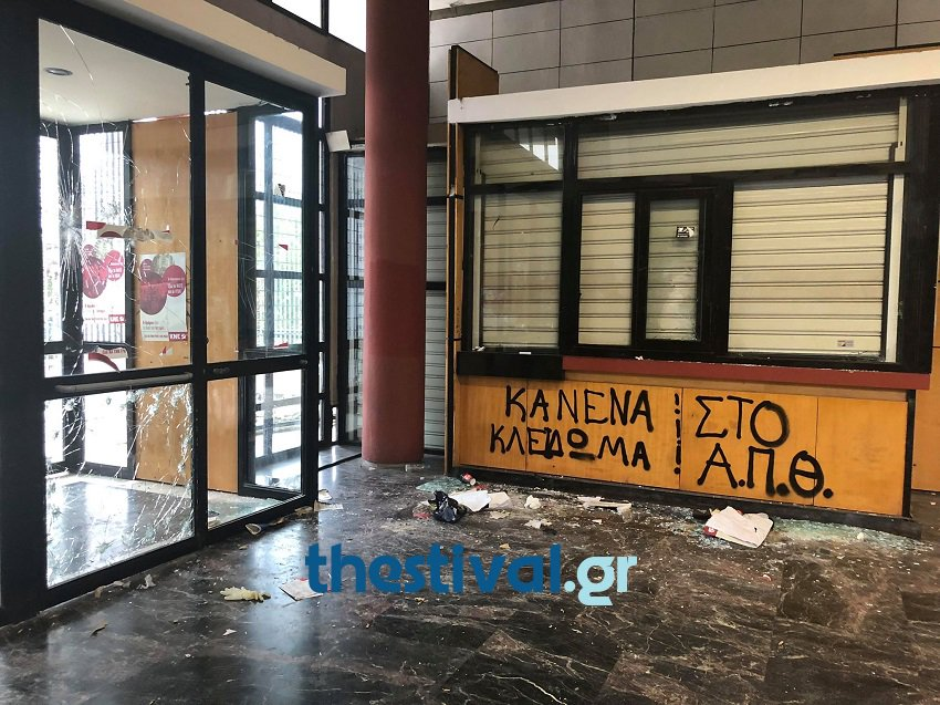 More photos from the Polytechnic School of the Aristotle University of Thessaloniki, after yesterday's 17 November  'celebration '. A sad state of affairs that is being accepted by consecutive Greek governments and the society as a whole. Will this ever change?   (vi @thestivala )