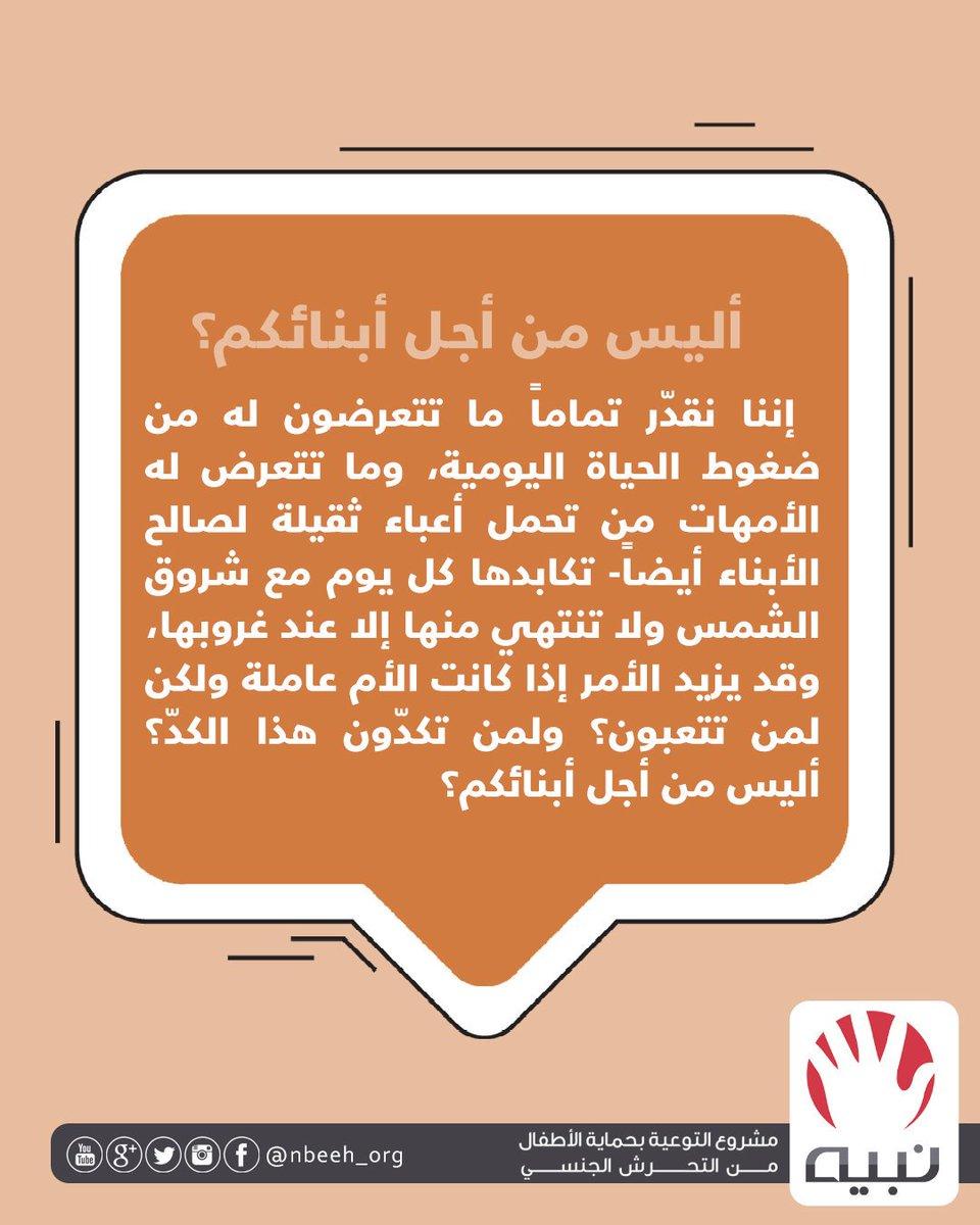 فيلم قصير تعب الام عن بنتها Youtube 5