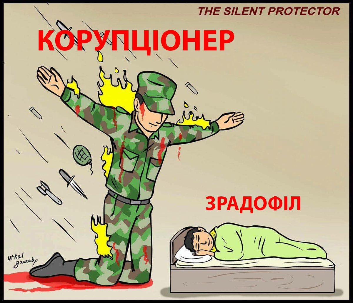 Економіка України збалансована, але потрібна зовнішня підтримка для виплати попередніх боргів, - Гройсман - Цензор.НЕТ 4665