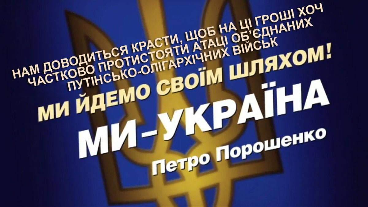 Економіка України збалансована, але потрібна зовнішня підтримка для виплати попередніх боргів, - Гройсман - Цензор.НЕТ 2795