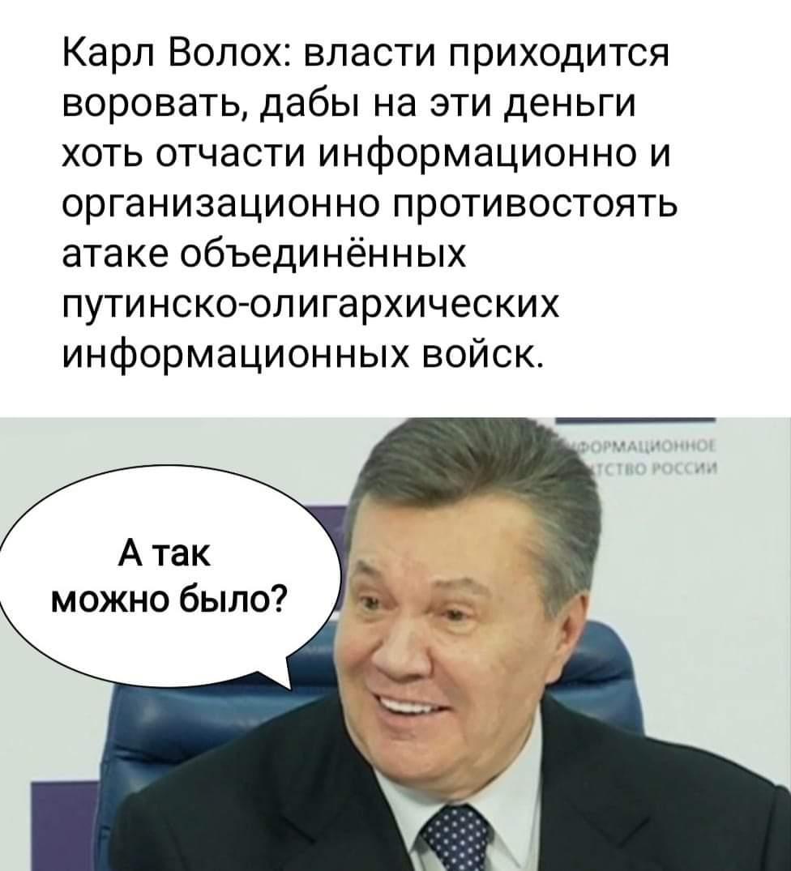 Економіка України збалансована, але потрібна зовнішня підтримка для виплати попередніх боргів, - Гройсман - Цензор.НЕТ 7102