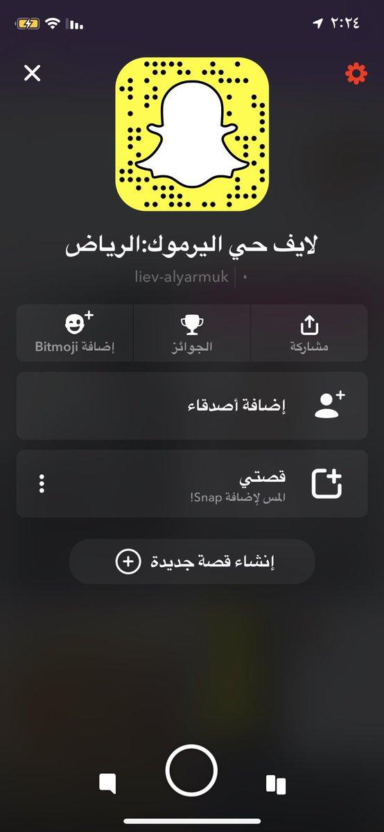 لايف اليرموك 5wlqprrxkgbb7tl Twitter