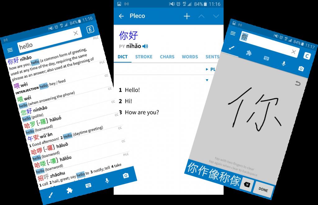 Limau Mandarin On Twitter 2 Hello Chinese Aplikasi Ini